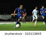 Small photo of AYUTTHAYA THAILAND-AUGUST19:Tanat Chantaya of Ayutthaya F.C.in action during Yamaha League One 2015 between Ayutthaya F.C.and Songkhla UTD at Ayutthaya Province Stadium on August19,2015in Thailand