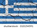 Greece Flag. Grunge Ground...