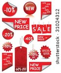 set of price tags | Shutterstock . vector #31024312
