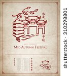 classic chinese mid autumn... | Shutterstock .eps vector #310298801