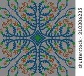 circular   pattern of floral...   Shutterstock .eps vector #310306235