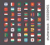 Asian Continent Flags Flat Set