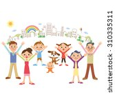 happy family and cityscape | Shutterstock .eps vector #310335311