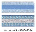 stock illustration seamless... | Shutterstock . vector #310361984