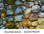 Oil Painting  The Stone Wall