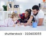 young parents playing with... | Shutterstock . vector #310603055