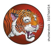 oriental tiger circle   Shutterstock .eps vector #310766414