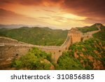 great wall of china at sunrise | Shutterstock . vector #310856885