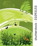 field   Shutterstock .eps vector #31093153
