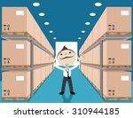 vector illustration. warehouse... | Shutterstock .eps vector #310944185
