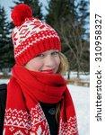 winter portrait of the... | Shutterstock . vector #310958327