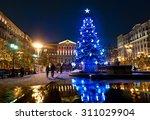 moscow  russia   december 13 ... | Shutterstock . vector #311029904
