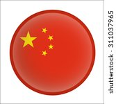 china flag glossy button  ... | Shutterstock .eps vector #311037965