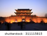 Small photo of LUAN COUNTY - MARCH 5: Luan State Ancient City Gate building scenery, on march 5, 2015, Luan County, Hebei Province, China