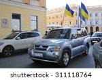odessa  ukraine   august 24 ... | Shutterstock . vector #311118764