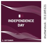 vector qatar independence day... | Shutterstock .eps vector #311185121