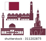 qatar set. abstract qatar... | Shutterstock .eps vector #311202875