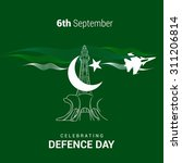 minar e pakistan lines... | Shutterstock .eps vector #311206814