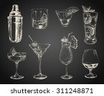 set of sketch cocktails and... | Shutterstock .eps vector #311248871