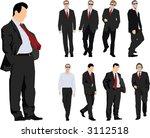 group of nine powerful... | Shutterstock . vector #3112518