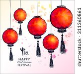 colorful and bright oriental... | Shutterstock .eps vector #311360861