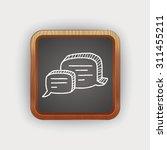 people talk doodle | Shutterstock .eps vector #311455211