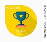 trophy icon  vector... | Shutterstock .eps vector #311469911