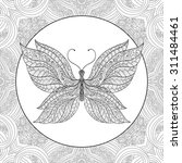 Coloring Page With Pattern And...