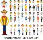 cartoon vector characters of... | Shutterstock .eps vector #311525234