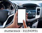 woman working at the wheel in... | Shutterstock . vector #311543951