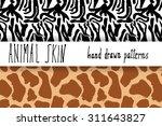 animal skin hand drawn texture  ... | Shutterstock .eps vector #311643827