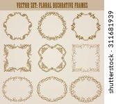 vector set of decorative hand... | Shutterstock .eps vector #311681939