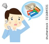 man to the telephone...   Shutterstock .eps vector #311684531