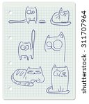 hand drawn sketches of funny... | Shutterstock .eps vector #311707964