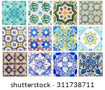 set of antique traditional... | Shutterstock . vector #311738711