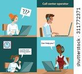 set of illustrations in cartoon ... | Shutterstock .eps vector #311772371