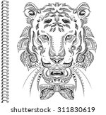 tiger vector ethnic patterns... | Shutterstock .eps vector #311830619
