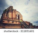 wat che di luang temple in... | Shutterstock . vector #311851601