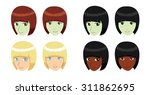 helmet hair girl vector... | Shutterstock .eps vector #311862695