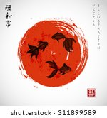 goldfishes and red sun. symbols ... | Shutterstock .eps vector #311899589