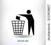 recycling sign icon | Shutterstock .eps vector #311903807