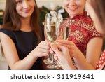 three beautiful girls on new... | Shutterstock . vector #311919641