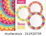 pattern and set of 3 matching... | Shutterstock .eps vector #311920739