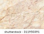 Patterns On The Marble Surface...