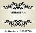 vector ornament in flower style | Shutterstock .eps vector #31202740