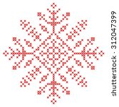 vector cross stitch embroidery | Shutterstock .eps vector #312047399