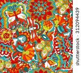 vector doodle seamless pattern.... | Shutterstock .eps vector #312094439