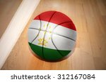 basketball ball with the... | Shutterstock . vector #312167084