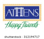 happy travel series athens hand ... | Shutterstock .eps vector #312194717
