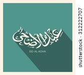calligraphy of arabic text of... | Shutterstock .eps vector #312222707